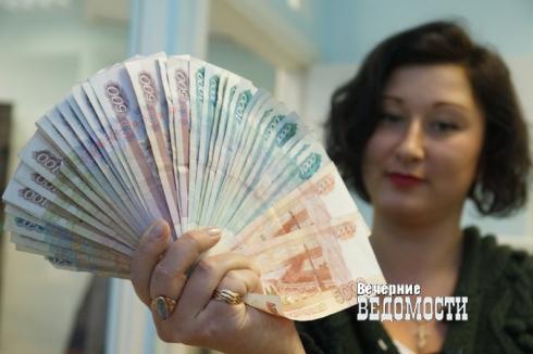 Начальница почты на Урале гасила свои кредиты казенными деньгами