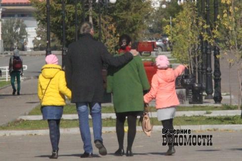 В Екатеринбурге появилась улица для любви