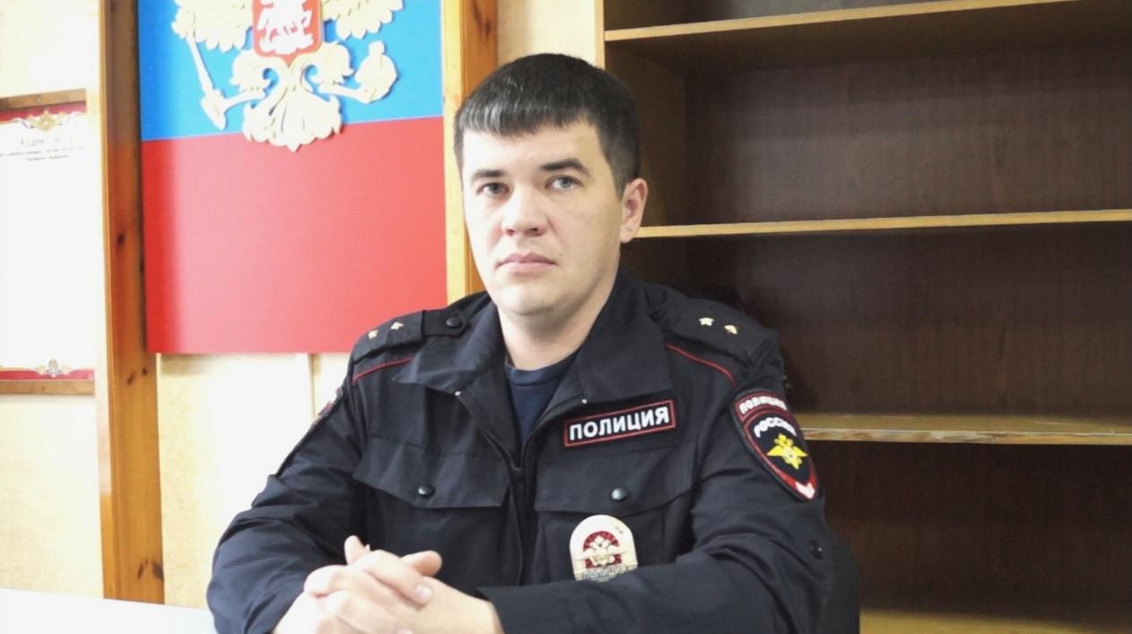 участковый 29 отдела полиции выпуска